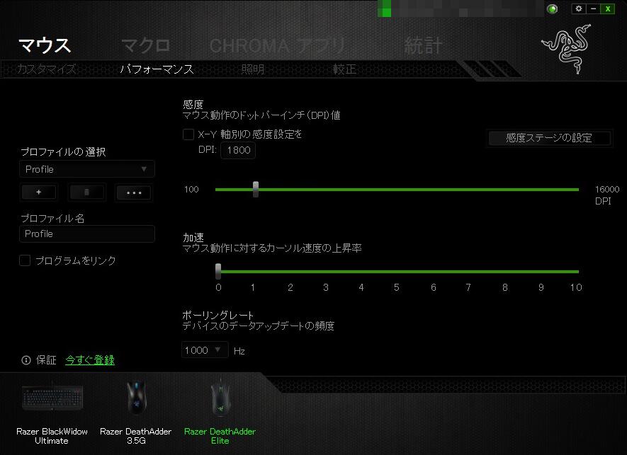 MAX16000DPIまで対応。ポーリングレートはMAX1000Hz