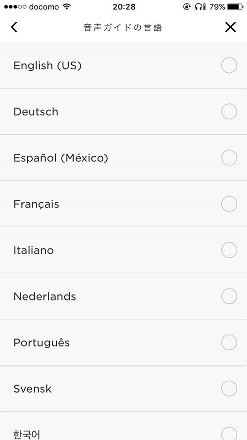 言語がたくさんあります
